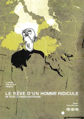 affiche_2004_reve_d_un_homme_ridicule